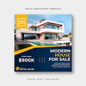 Postagem de instagram de mídia social imobiliária ou modelo de publicidade de banner web quadrado
