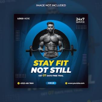 Postagem de instagram e design de flyer quadrado de mídia social de fitness e ginástica