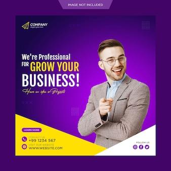 Postagem de mídia social da agência de marketing digital e modelo de postagem do instagram