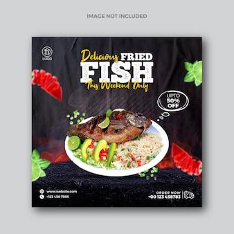 Postagem de mídia social da friedfish food para banner promocional da web no instagram e squire