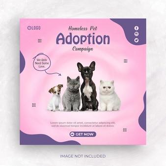 Postagem de mídia social de adoção de animal de estimação ou modelo de banner quadrado