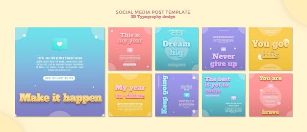 Postagem de mídia social de design de tipografia 3d