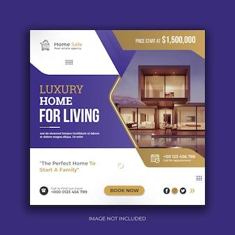 Postagem de mídia social de imóveis de luxo e modelo de banner da web