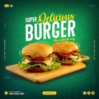 Postagem de mídia social de menu de comida deliciosa ou flyer quadrado premium psd
