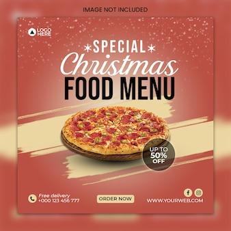 Postagem de mídia social de modelo de comida no instagram de feliz natal