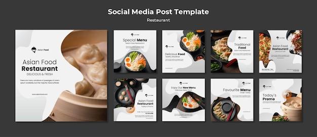 Postagem de mídia social de restaurante de comida asiática