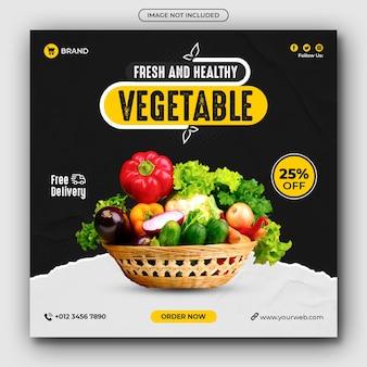 Postagem de mídia social de vegetais saudáveis