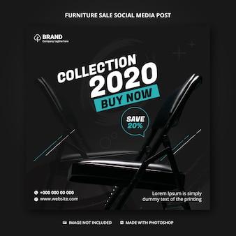 Postagem de mídia social de venda de móveis, modelo de postagem do facebook