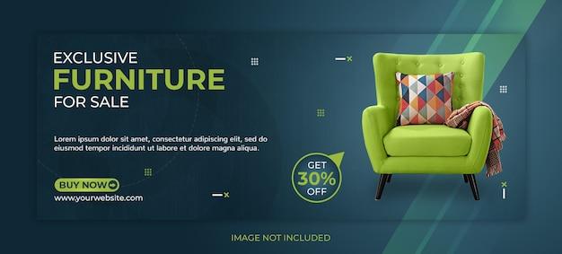Postagem de mídia social do furniture ou modelo de capa do facebook