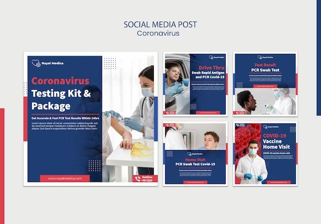 Postagem de mídia social do kit de teste de coronavirus