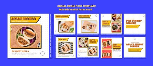 Postagem de mídia social minimalista de comida asiática