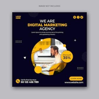 Postagem de mídia social para agência de marketing digital ou modelo de banner da web