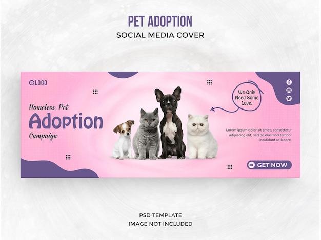 Postagem de mídia social sobre adoção de animal de estimação ou modelo de capa do facebook