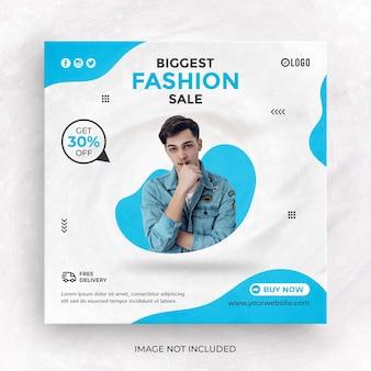 Postagem de venda de moda em mídia social ou modelo de banner do instagram