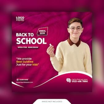 Postagem de volta às aulas em mídia social e modelo de banner na web