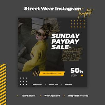 Postagem e modelo de banner da street wear instagram