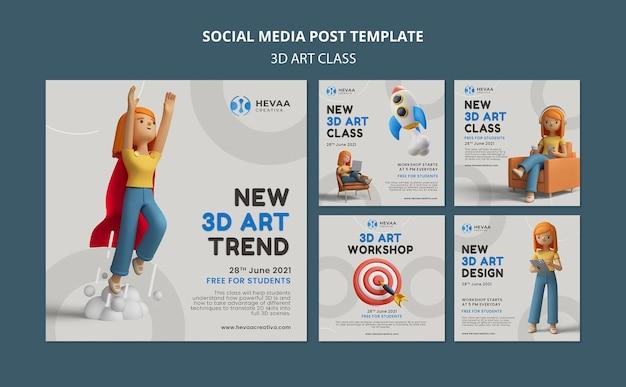 Postagem em mídia social com aula de arte 3d
