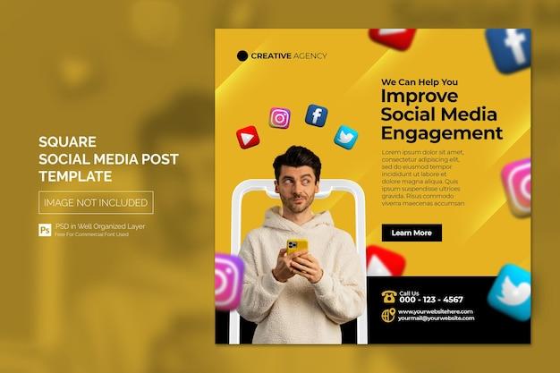Postagem em mídia social da agência de criação ou modelo de banner de publicidade na web quadrada