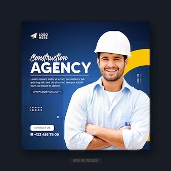 Postagem em mídia social de agência de construção ou modelo de banner ou flyer quadrado