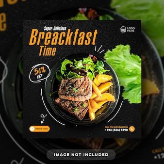 Postagem em mídia social de alimentos e modelo de banner da web