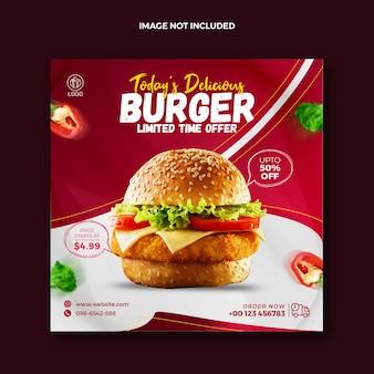 Postagem em mídia social de alimentos para banner promocional da web no instagram e squire burger