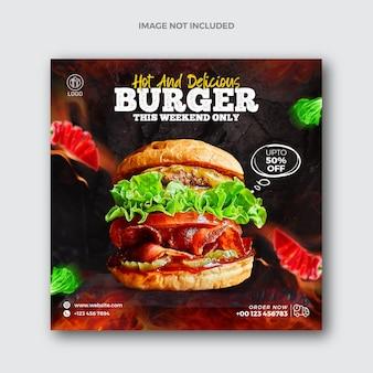 Postagem em mídia social de alimentos para banner promocional da web no instagram e squire