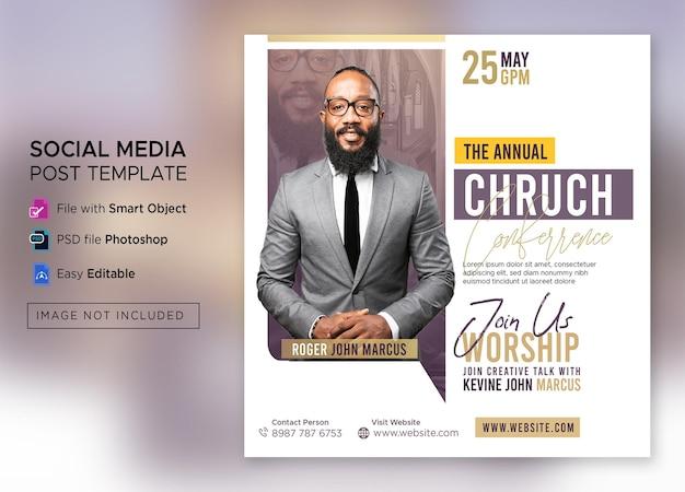 Postagem em mídia social de conferência da igreja ou modelo de banner da web de folheto quadrado Psd Premium