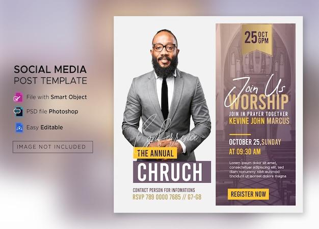 Postagem em mídia social de conferência da igreja ou modelo de banner da web de folheto quadrado