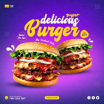 Postagem em mídia social de hambúrguer e banner da web ou flyer quadrado premium psd