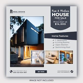 Postagem em mídia social de imobiliárias ou modelo de postagem quadrada