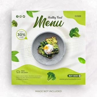 Postagem em mídia social de menu de comida saudável ou modelo de banner quadrado