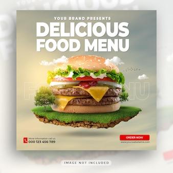 Postagem em mídia social de restaurante ou design de banner na web