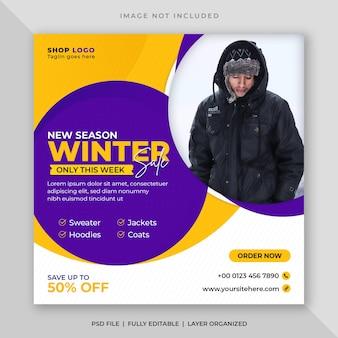 Postagem em mídia social de venda de moda de inverno e modelo de banner da web do instagram