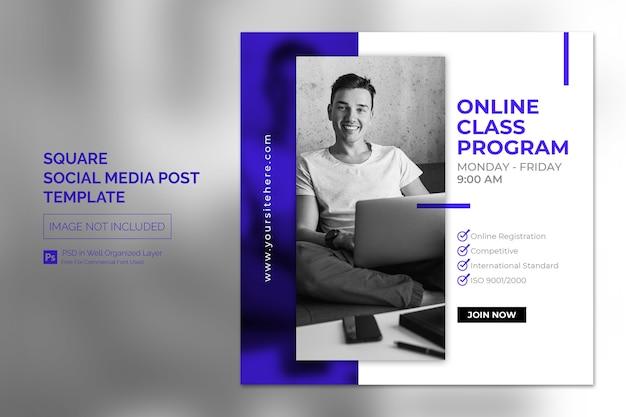 Postagem em mídia social do programa de aula online ou modelo de banner quadrado