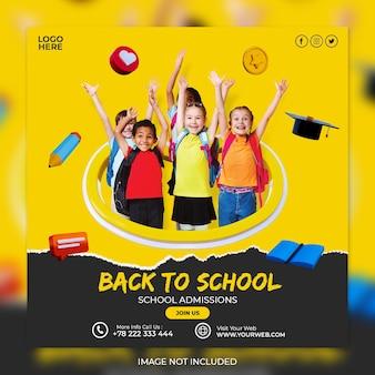Postagem em mídia social para admissão escolar e modelo de folheto quadrado