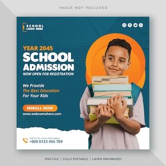 Postagem em mídia social para admissão escolar ou modelo de panfleto quadrado