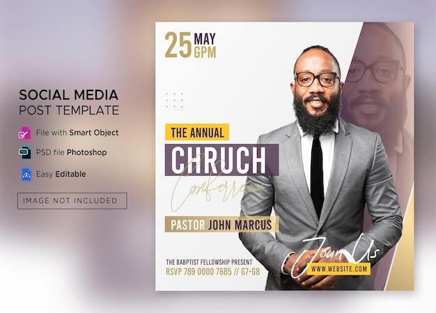 Postagem em mídia social para conferência da igreja ou modelo de banner da web em folheto quadrado premium psd