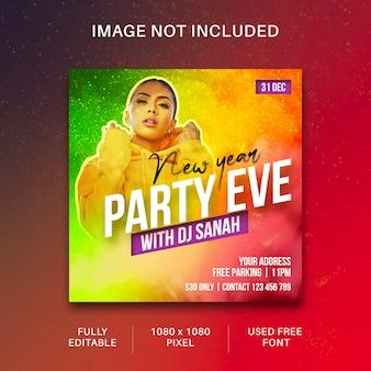 Postagem em mídia social para festa de dj e design de folheto de modelo de banner da web