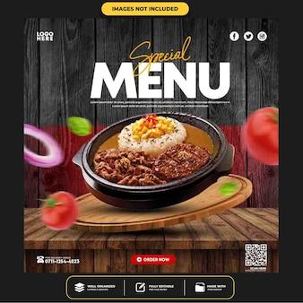 Postagem especial de comida deliciosa na mídia social