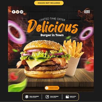 Postagem especial na mídia social do delicious burger
