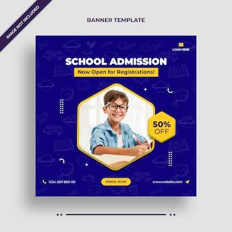 Postagem mínima para admissão escolar em mídia social, folheto quadrado ou modelo de banner da web