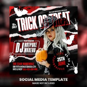 Postagem na mídia social da festa da noite de terror de halloween
