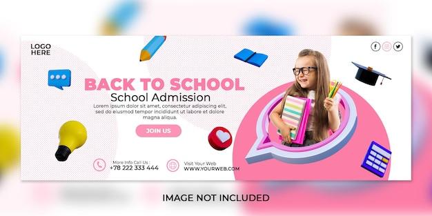 Postagem na mídia social para admissão escolar e modelo de capa do facebook