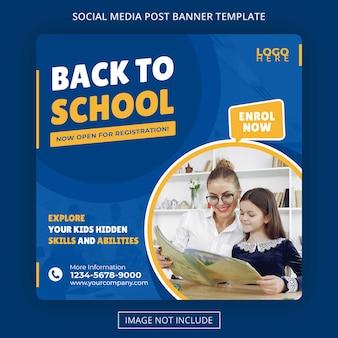 Postagem nas redes sociais e banner na web para admissão à educação escolar premium psd