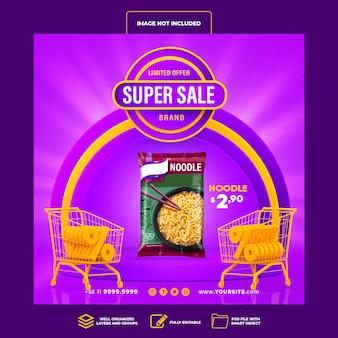 Postagem nas redes sociais super venda supermercado 3d render no instagram