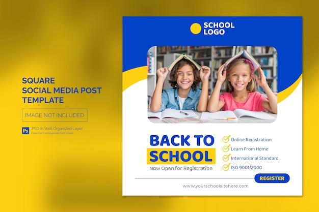 Postagem no instagram da square social media ou modelo de banner da web