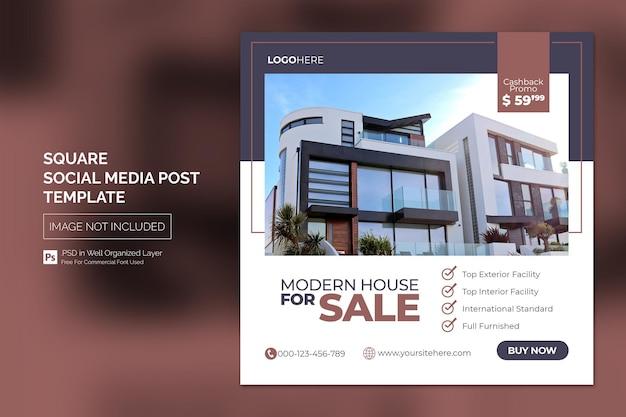 Postagem no instagram de imóveis imobiliários ou modelo de publicidade de banner da web quadrado