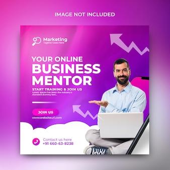 Postagem no instagram de mídia social de promoção de negócios on-line em modelo de fundo roxo