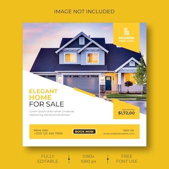 Postagem no instagram de mídia social imobiliária e modelo de banner