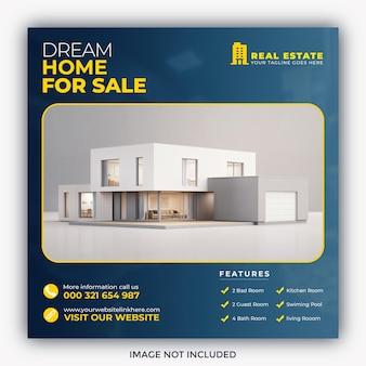 Postagem no instagram de propriedade imobiliária ou modelo de banner web quadrado Psd Premium